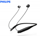 AUDIFONO C/MICROF. PHILIPS SHB4205BK BLUETOOTH BLACK (PN SHB4205BK/27)*
